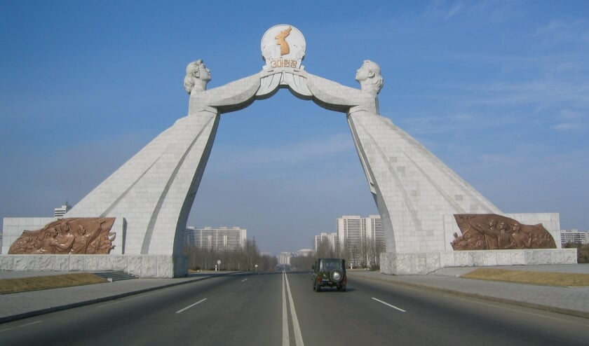 <p>Reunification Arch. Foto: Marc Roth</p>