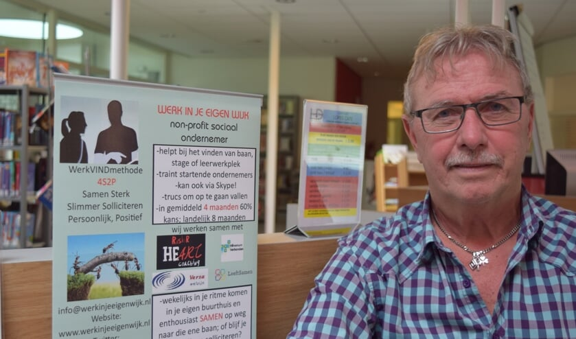 Wim van Oudheusden.