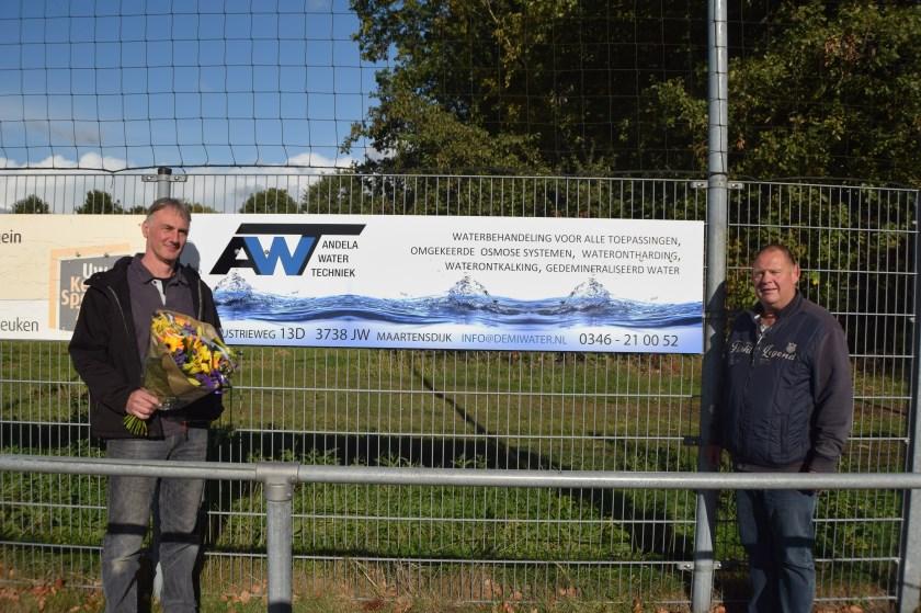 Andela Watertechniek Maartensdijk (AWT)