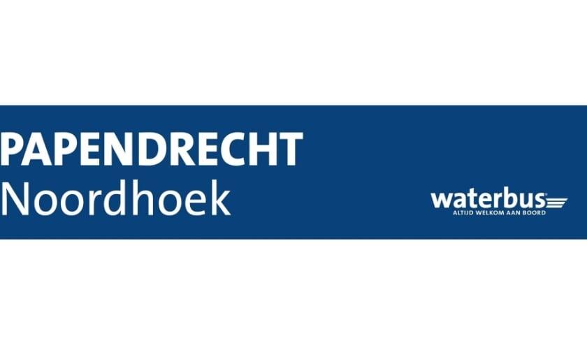 De nieuwe sticker bij waterbushalte Noordhoek in Papendrecht