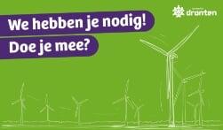 Denkt u mee over de gebiedsfondsen van de windplannen?