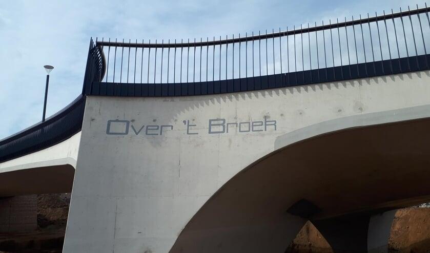 Brug Over 't Broek in Wanssum.
