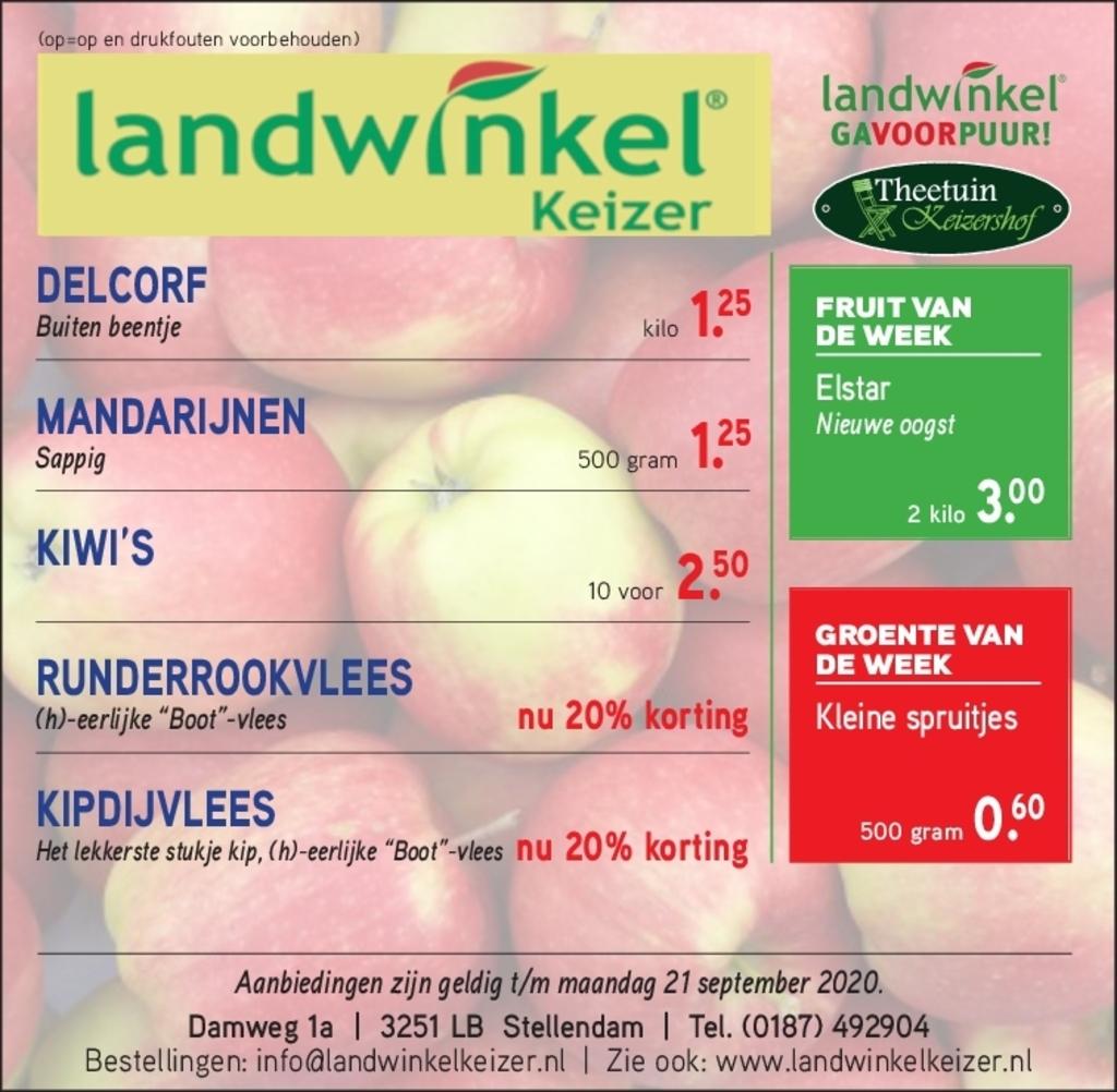 Landwinkel Keizer Foto:  ©