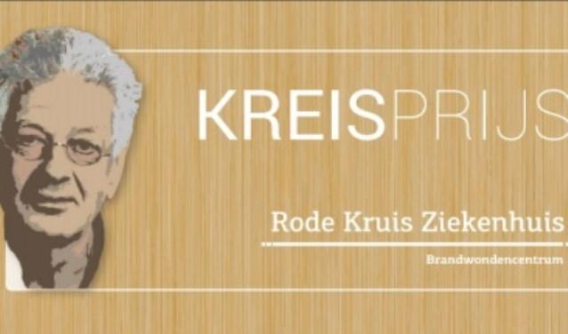De Kreisprijs is in 2009 ingesteld.