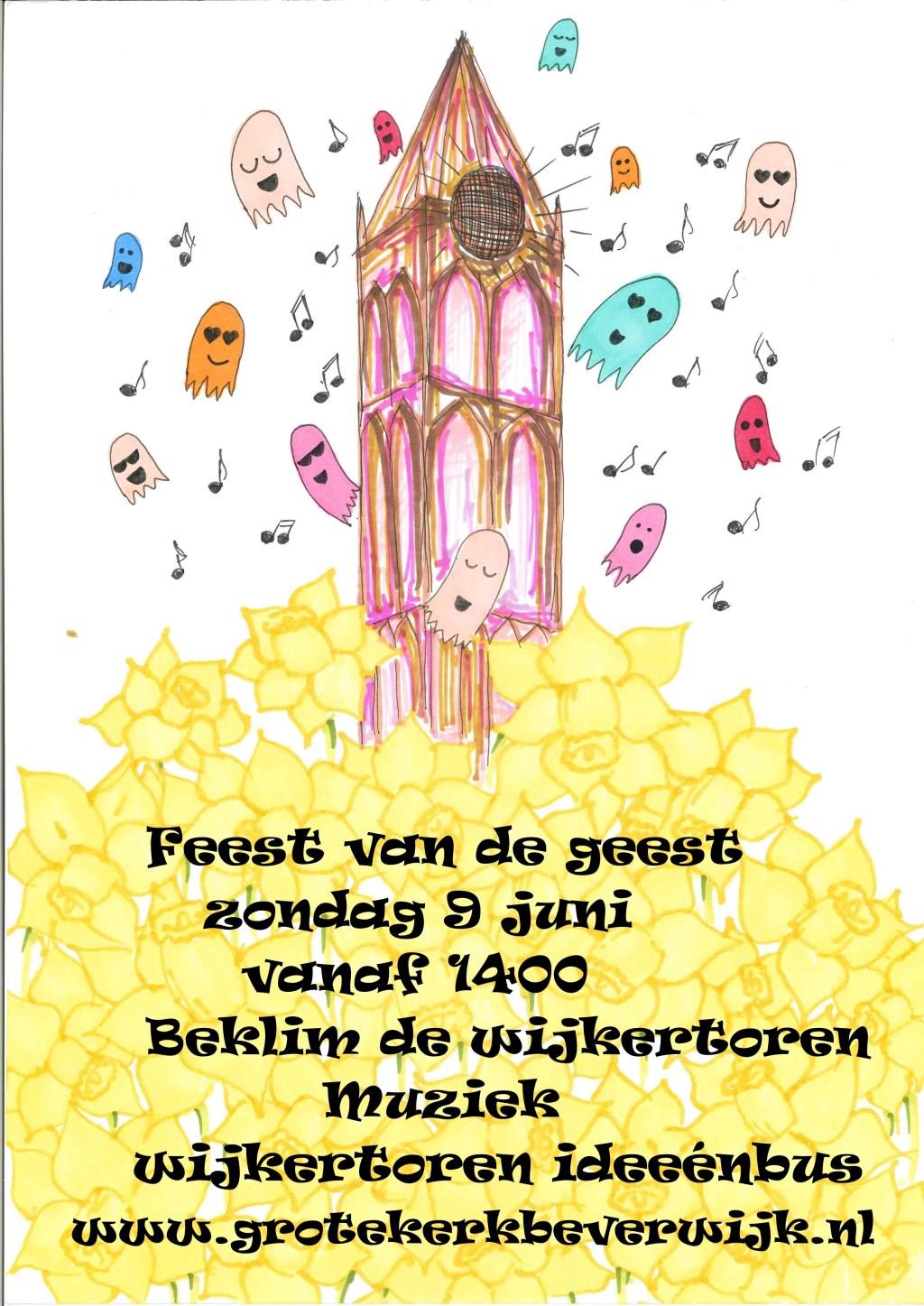 De poster/flyer.  © rodi