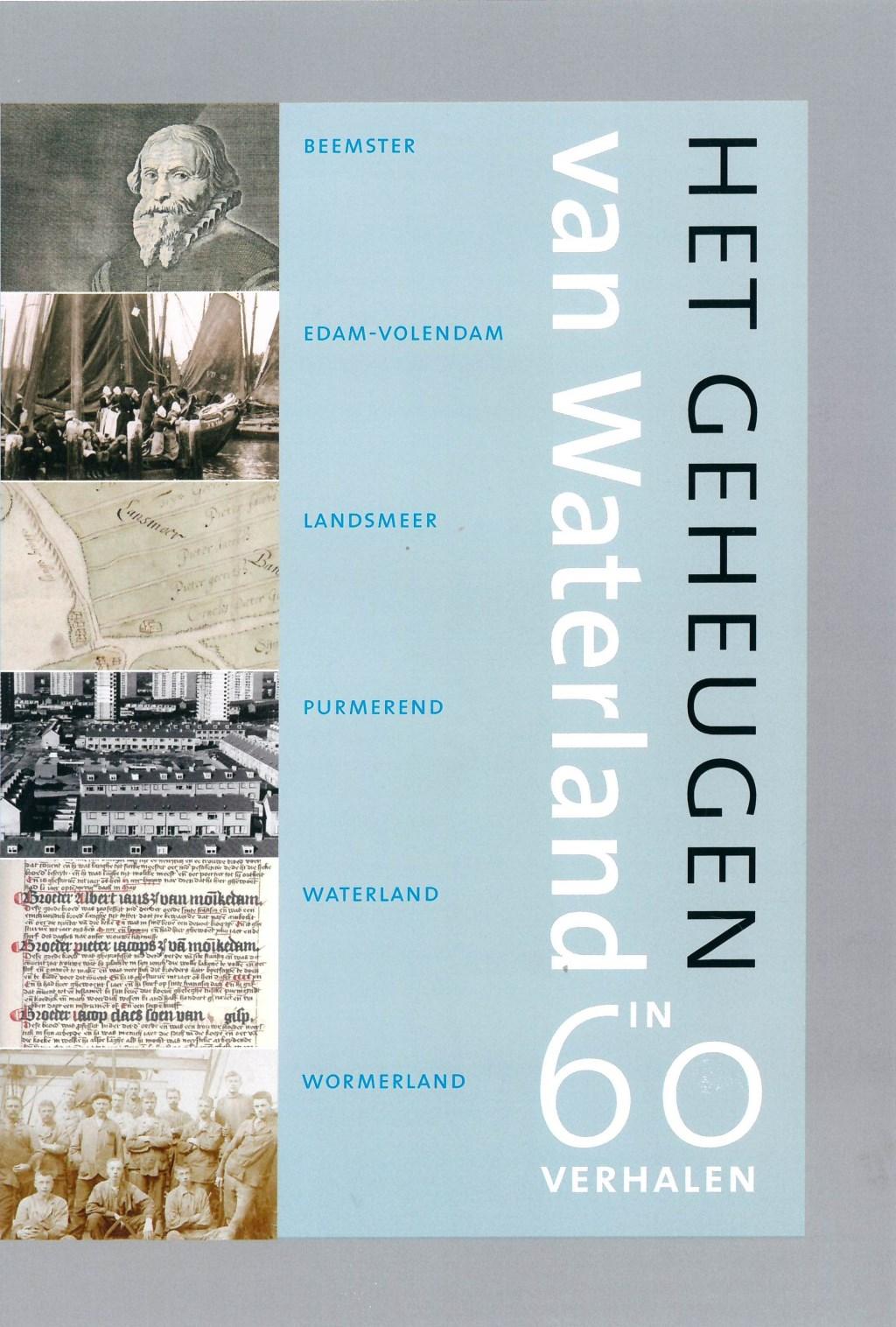 Het jubileumboek dat 12 oktober verschijnt  © rodi