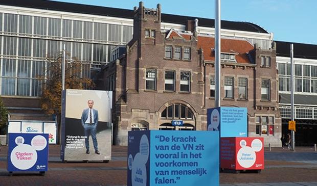 <p>75 jaar Verenigde Naties in provinciehoofdstad Haarlem</p>