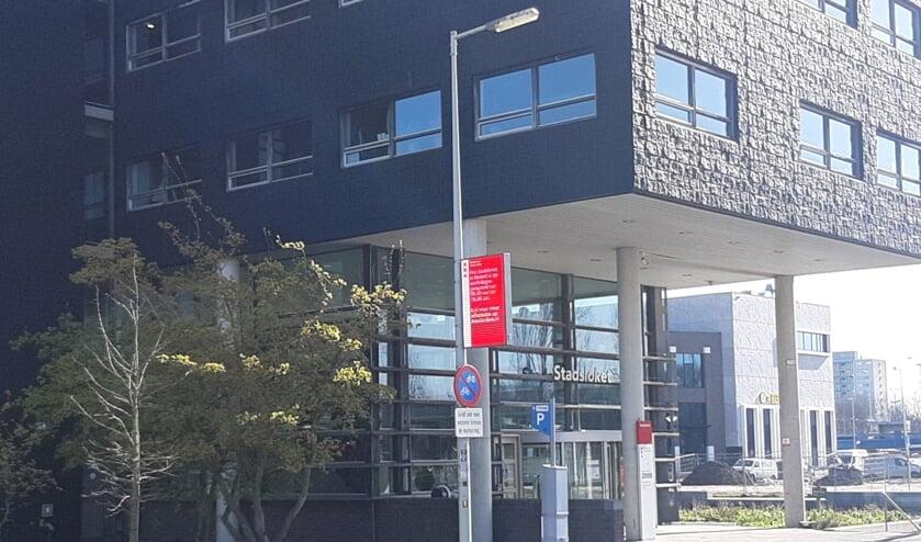 Het stadsdeelkantoor in Amsterdam-Noord.
