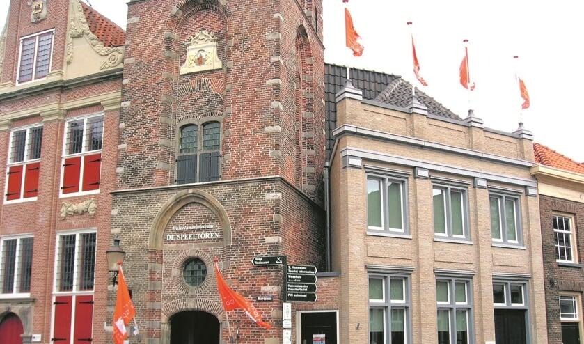 Waterlandsmuseum De Speeltoren.