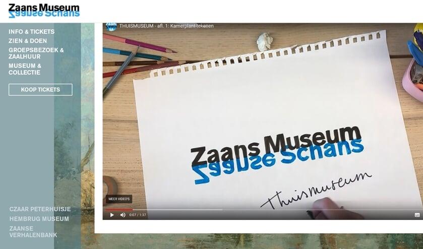 Digitaal een bezoekje brengen aan het museum.