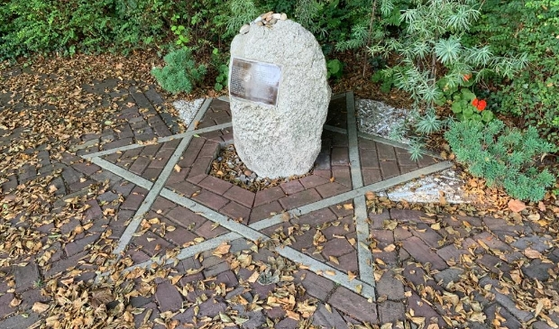 <p>Het Joodse herdenkingsmonument, voor alle omgekomen joden uit de Gemeente Castricum.</p>