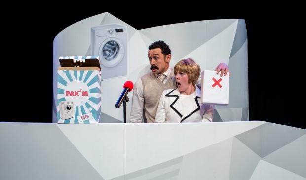 <p>&nbsp;Pak &lsquo;m van Maas theater.</p>