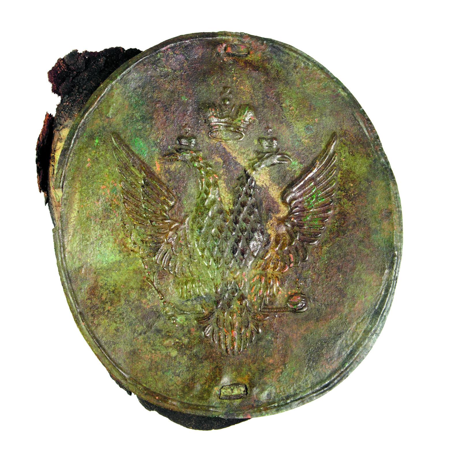 De messing plaat van de tas van de Rus: in oktober te zien  tijdens een bijzondere expositie in Huis van Hilde. (foto aangeleverd)