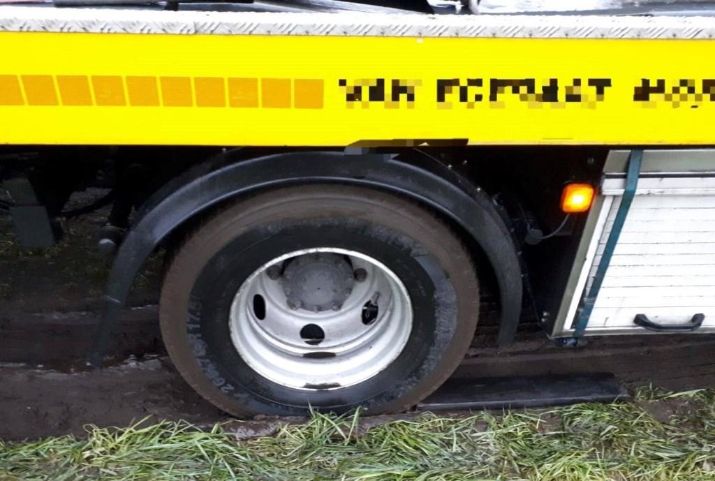 Foto: Politieteam Weerijs © BredaVandaag