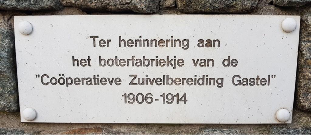 ter herinnering aan het boterfabriekje  © grenskoerier
