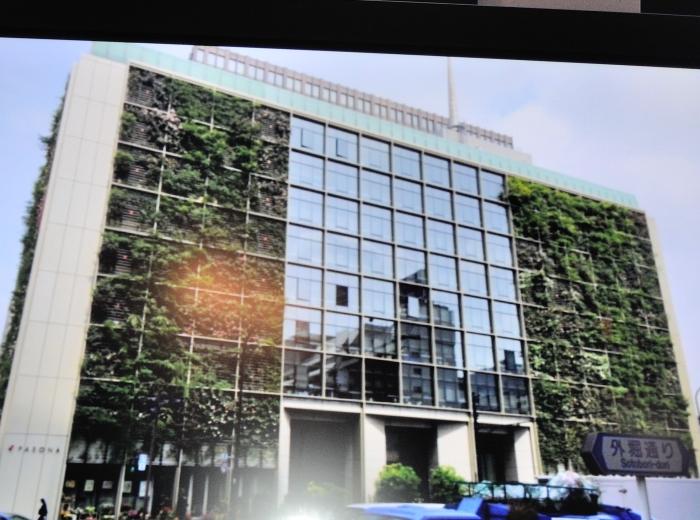3e plek Tokyo: 'groene' muur Kees Willems © BDU media