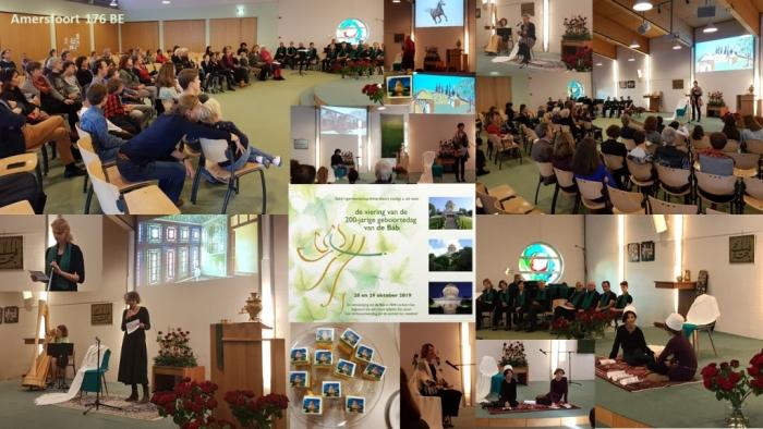 fotocompilatie van tweede viering A. Benjamins © BDU media