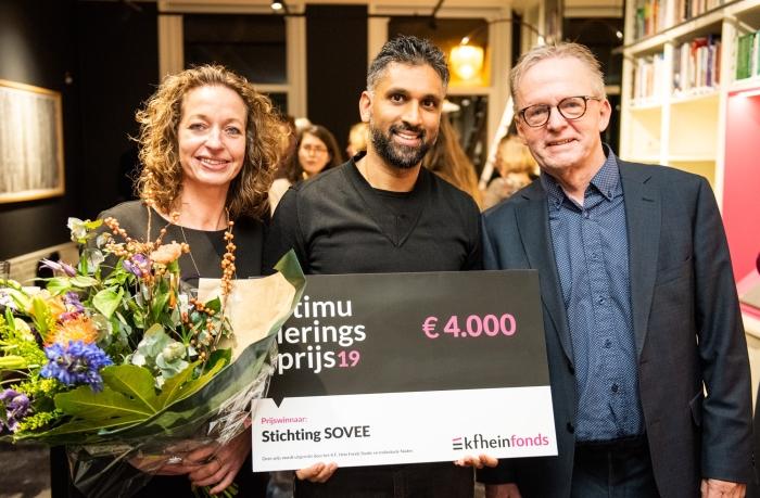 K.F. Hein Stimuleringsprijs voor SOVEE