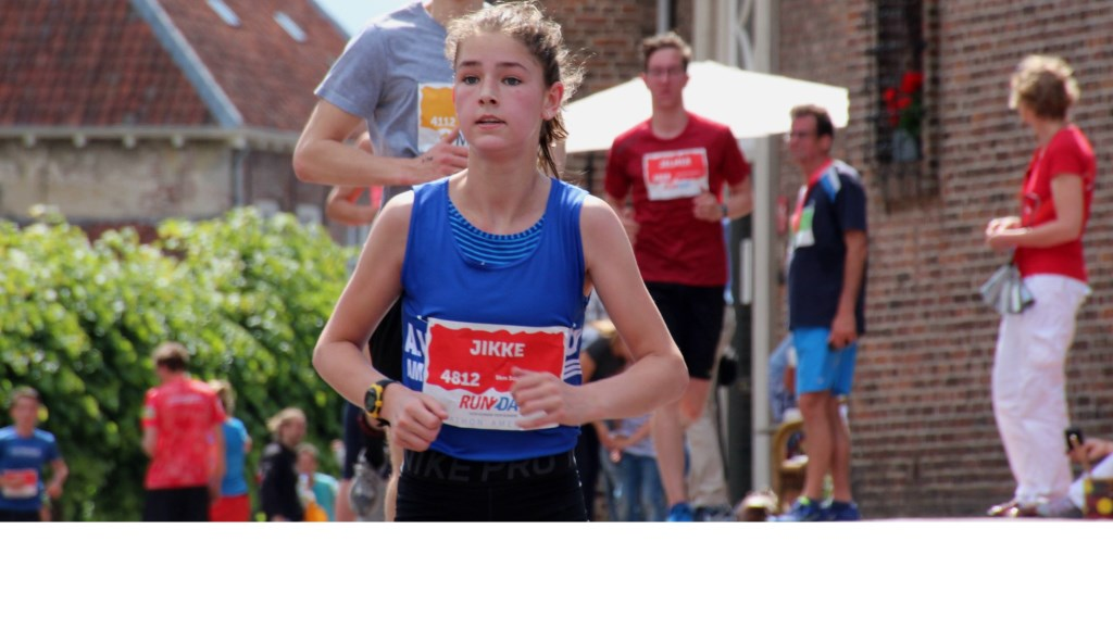 Stichting Marathon Amersfoort © BDU media