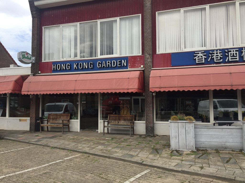 Het Chinese restaurant aan de Molenweg