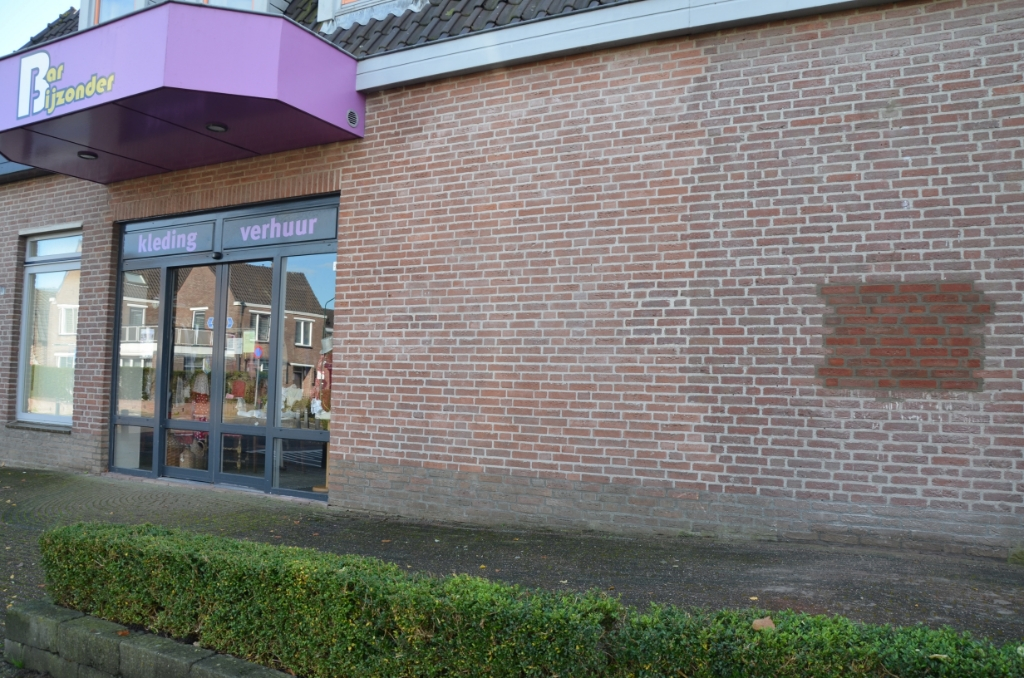 De plek van de pinautomaat is dichtgemetseld Ali van Vemde © BDU media