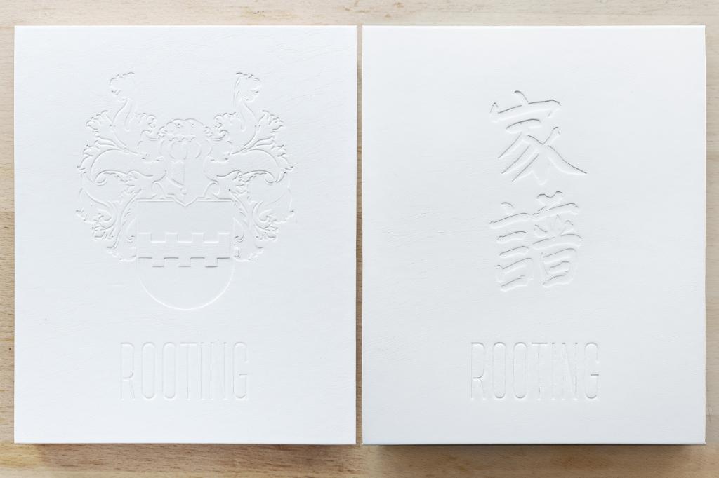 Cover van het boek ROOTING. Het boek heeft twee voorkanten en kan van voor naar achter en van achter naar voren gelezen worden. Cara Louwman © BDU media