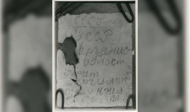 Scan van een briefje met het adres van een Sovjetsoldaat. Staatsarchief van de Russische Federatie © BDU media