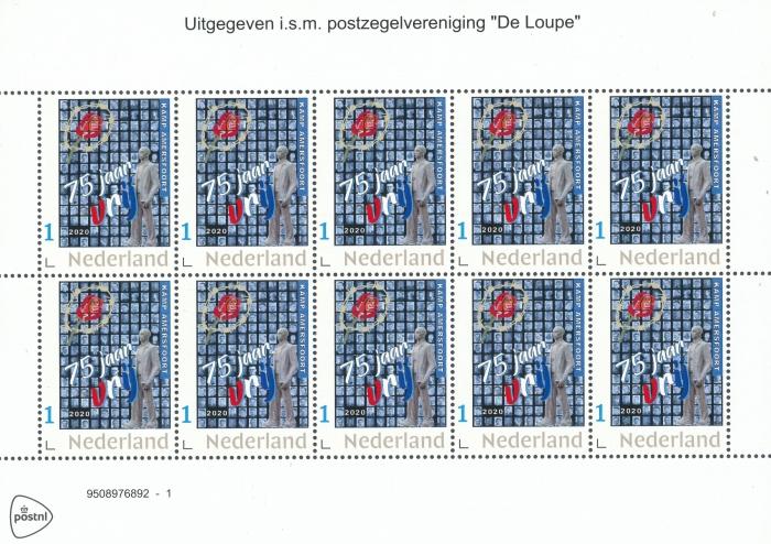 Het velletje Kampzegels Dick Klaassen © BDU media