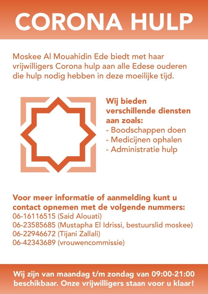Flyer van de Marokkaanse moskee Al Mouahidin in Ede