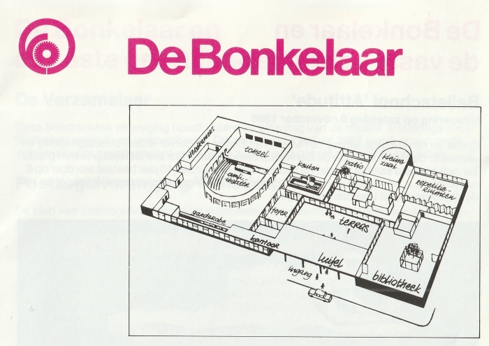 ontwerpschets Bonkelaar n.v.t. © BDU media
