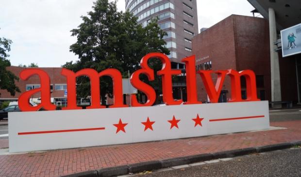 <p>Stadshart Amstelveen</p>