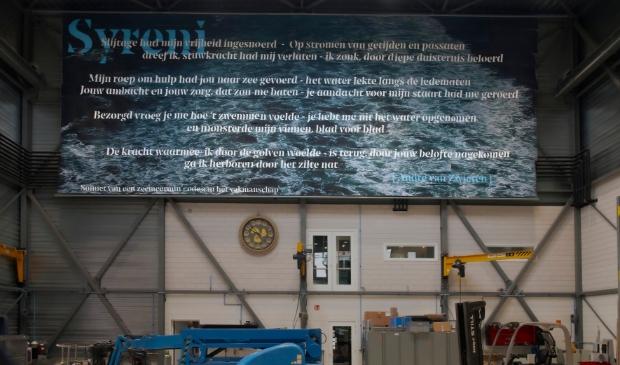 Poëzie bij AEGIR Marine