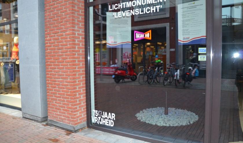 Het monument Levenslicht is in een kleiner formaat ook in Waddinxveen te zien.