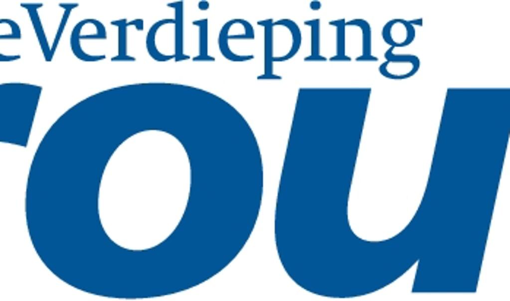 logo Trouw  (beeld Trouw)