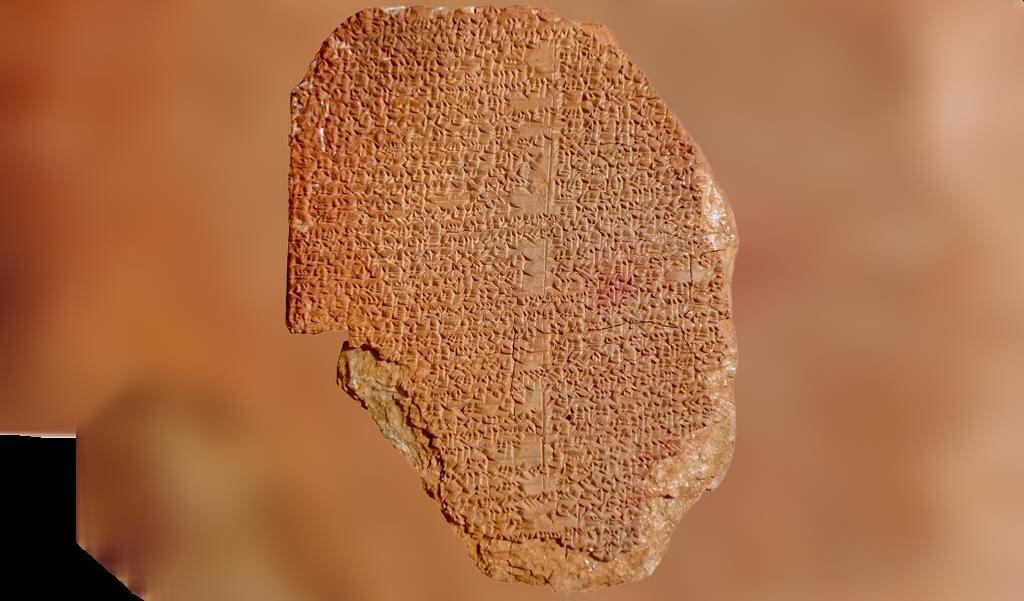 Het kleitablet met het epos van Gilgamesj.   (beeld wikimedia)