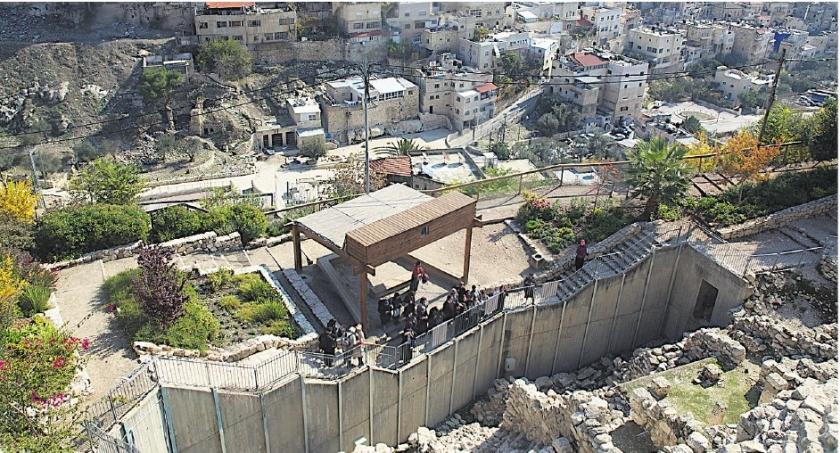 Stad van David is geen Joods bezit
