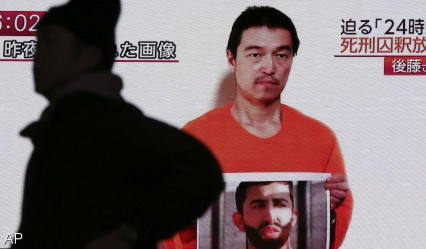 IS heeft ook tweede Japanse gevangene onthoofd