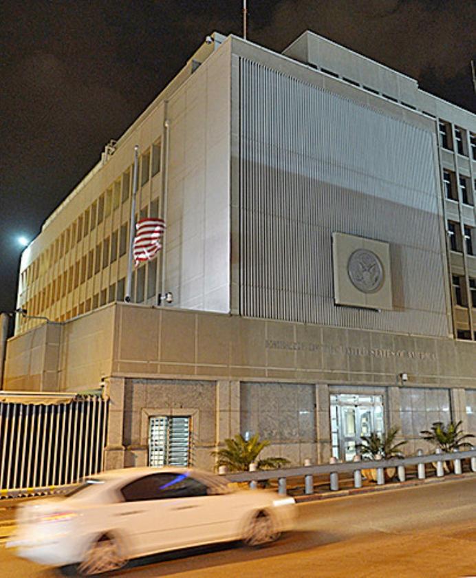De Amerikaanse ambassade in  Tel Aviv.