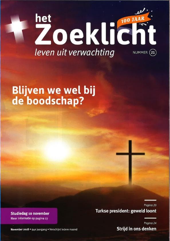 Willem J. Ouweneel: 'Warrig, onjuist, kil, een gemiste kans'
