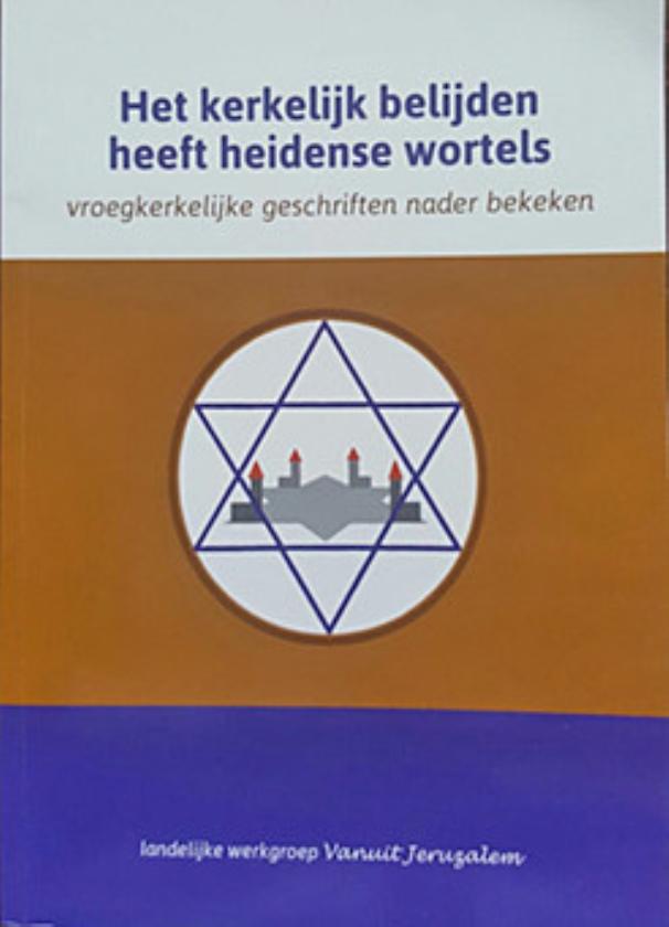 Boek kort: De heidense wortels van het vroegkerkelijk belijden