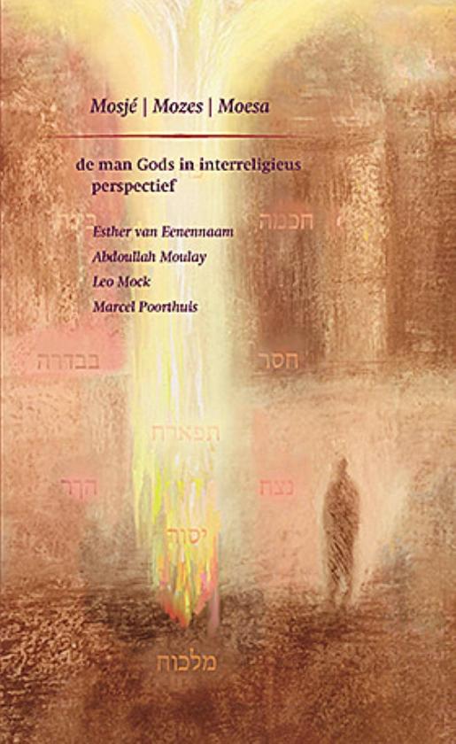 Mozes als gemankeerde leider, in drievoud