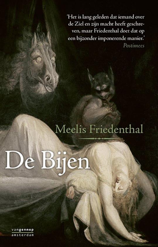 Een donker boek over de ziel