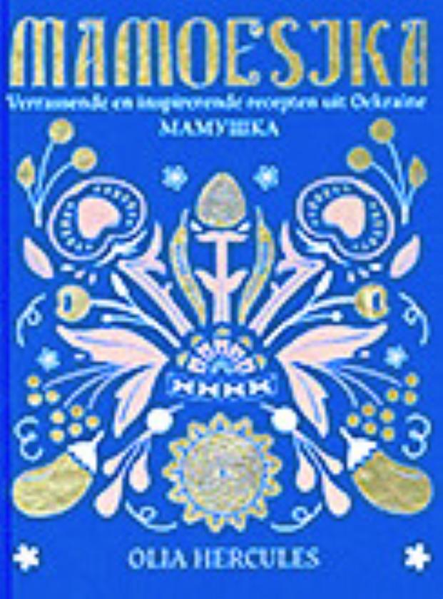 Koken: Oekraïens knoflookbrood   (uit besproken boek)