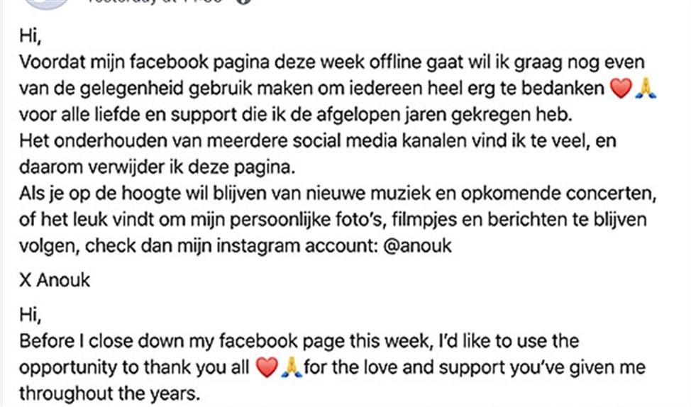 Viral: Anouk stopt met Facebook   (facebook)