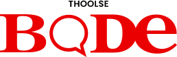 Logo internetbode.nl/tholen