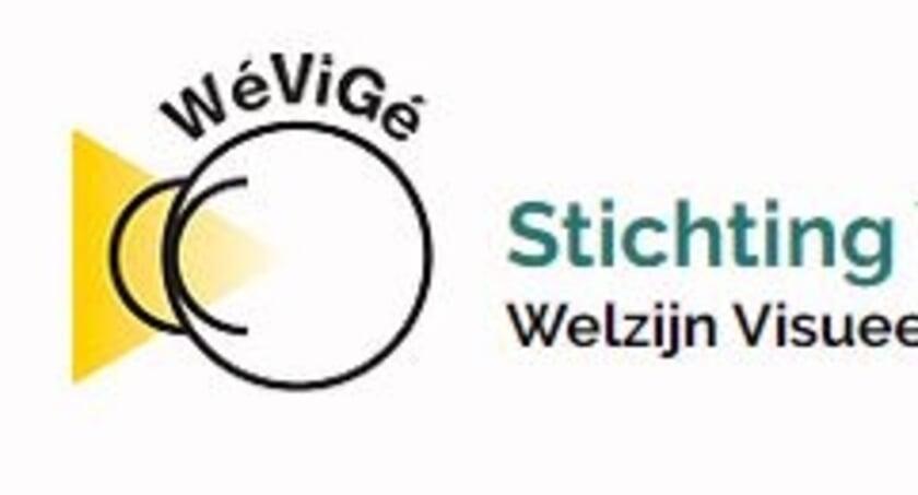 <p>logo wevige</p>
