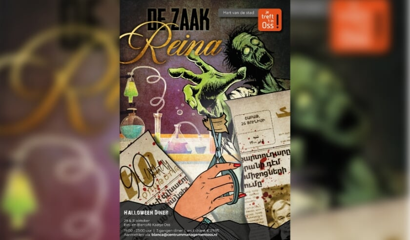 Het Halloweendiner 'De zaak Reina' op vrijdag 29 en zondag 31 oktober van 19.00 tot 23.00 uur bij Eetcafé Kaatje.