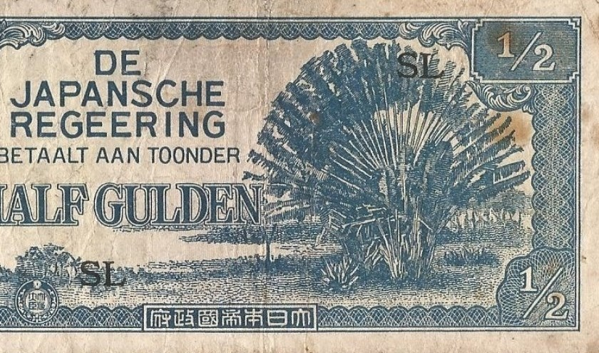 Fragment van een bankbiljet uit de periode dat Nederlands Indië was bezet door Japan. (Foto: PR)