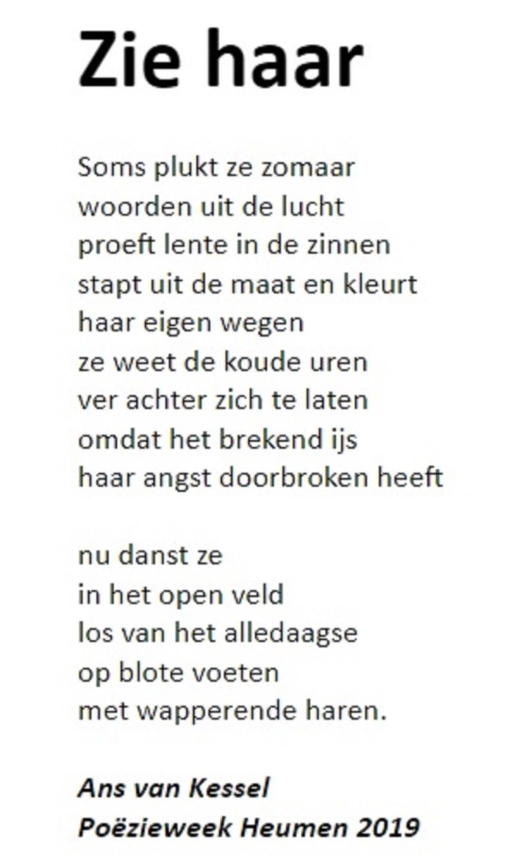 Meest Poëtische Heumies De Brug Nijmegen