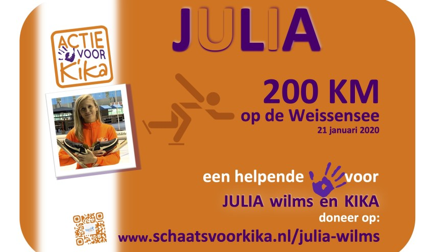 Poster om Julia en KIKA te steunen